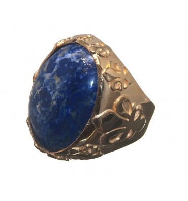 Lapis Lazuli Large Cabochon Fleur De Lys Gold Plated Sterling Silver Family Crest Ring
