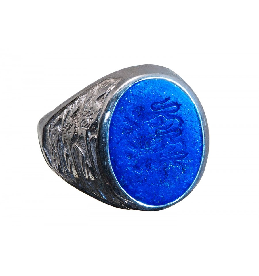 An English Engraved Lapis Stone Seal Or Signet Ring