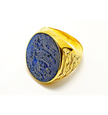 Lapis Three Lions of England Heraldic Gold Plated Sterling Silver Ring